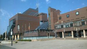 uffici pubblici