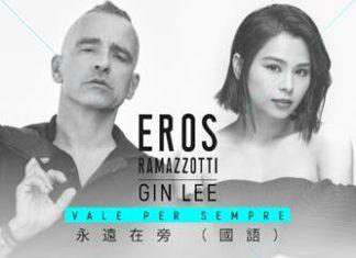 Ramazzotti e Gin Lee